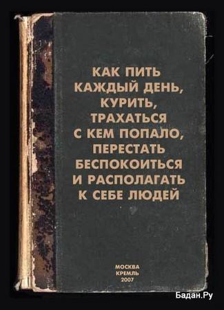 type:, atr:,, title:весёлости на начало недели