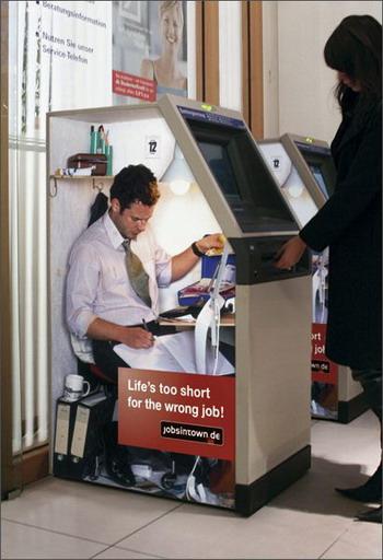 профессия: банкоматчик