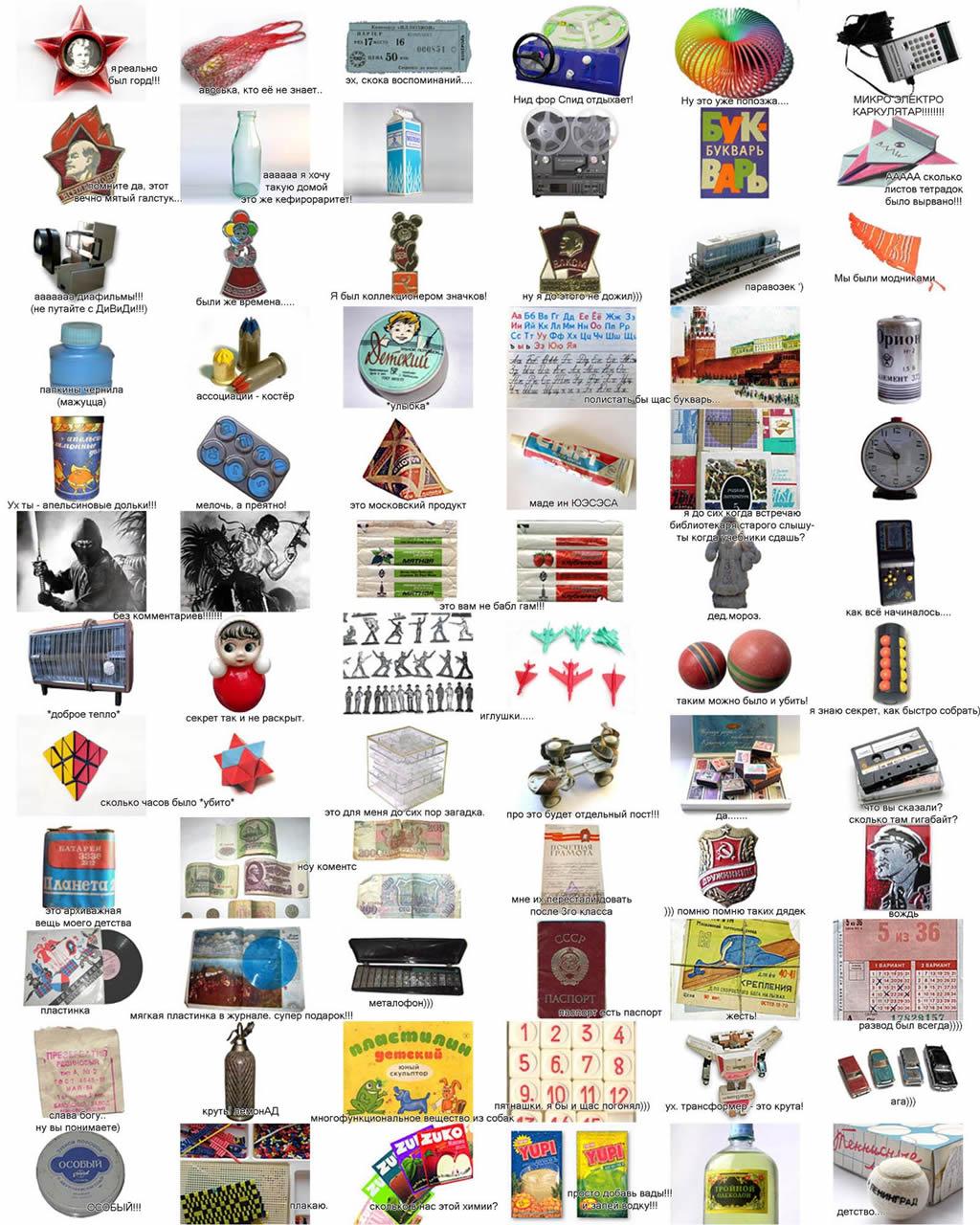 картинки предметов