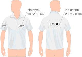 logo na_izdelii