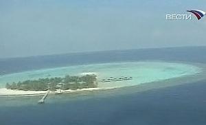 Продажа тропических островов