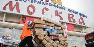 Как Москва пожирает людей