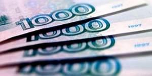 Безнадежные налоги спишут