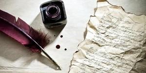 Письмо остающимся