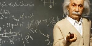 Правила аргументации от Эйнштейна